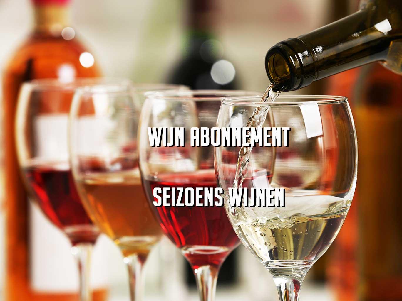 seizoen wijn abonnement - wijnabonnementen.nl